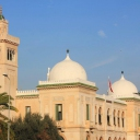 Sadiki School El Kasba, Tunis, Tunisia