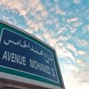Mohamed V Avenue Tunis, Tunisia