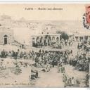 Tunis fj  ве