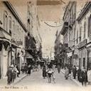 Tunis jh