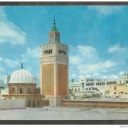 Tunis 2s