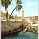 Gafsa 1s