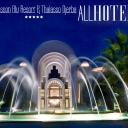 Hotel Radisson Blu Resort & Thalasso Djerba ★★★★★