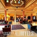 Hotel Dar Ismail Tabarka 5* y
