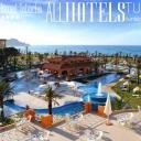 Hotel Dar Ismail Tabarka 5* q