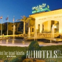 Hotel Dar Ismail Tabarka 5* u